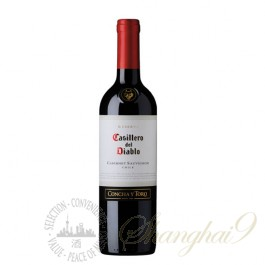 Casillero del Diablo Cabernet Sauvignon, Central Valley