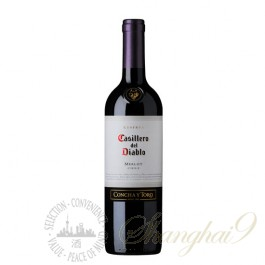 Casillero del Diablo Merlot, Rapel Valley
