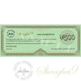 Shanghai9 RMB500 Gift Coupon
