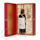 Kavalan Solist Sherry Single Cask Strength Single Malt Whisky Gift Set