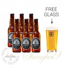 6 Bottles of Mornington Lager + FREE Glass