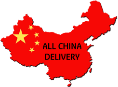 All China Delivery
