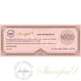 Shanghai9人民币100元礼券