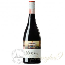 旋转木马巴洛萨西拉干红葡萄酒